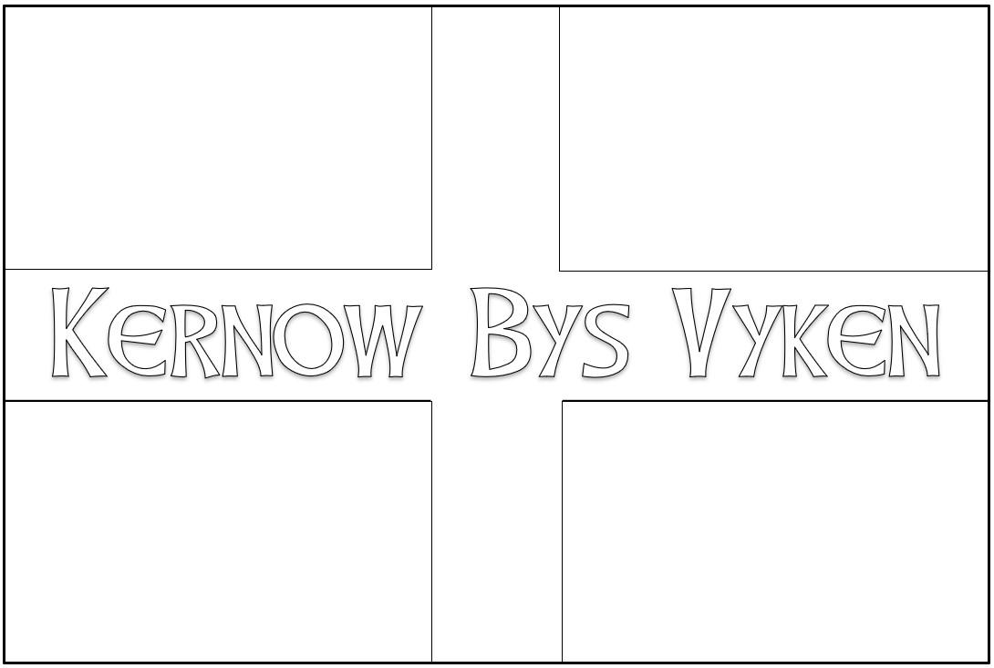 Baner Sen Peran - 'Kernow Bys Vyken' [Childrens Project]
